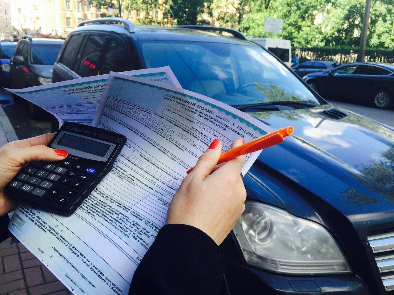 Депутаты внесли в Госдуму свою версию законопроекта об ОСАГО.
