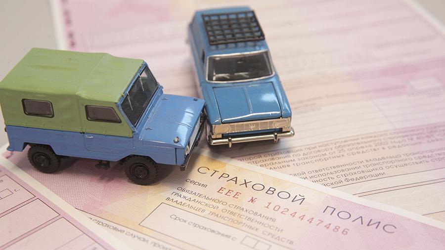 Полис ОСАГО за девять месяцев 2019 года подешевел на 5,4%