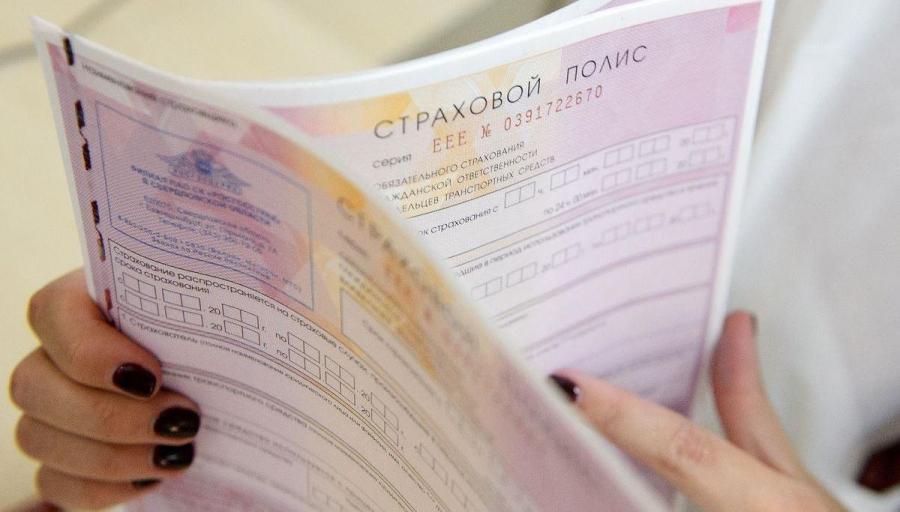 Россиян ждет подорожание полисов ОСАГО на 25%.